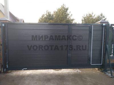 VovC7zbx560